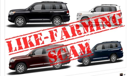 Scam – win Toyota Land Cruiser 2016 for sharing Facebook post